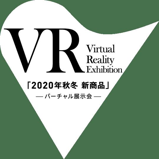 自重堂2020秋冬新商品WEB展示会