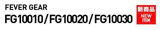 FEVER GEAR 10010