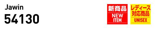 Jawin54130